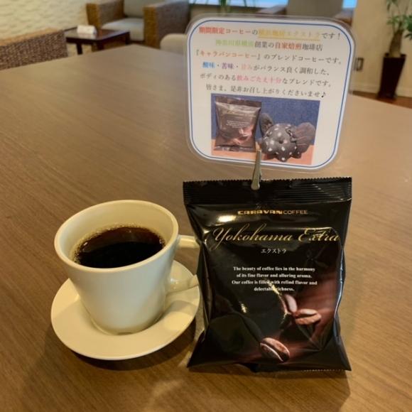 【SYNTH(シンス)堂島ブログ】期間限定コーヒー♦横浜珈房エクストラ♦