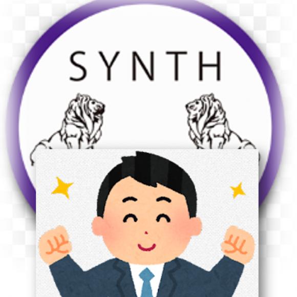【SYNTH(シンス)インターン生ブログ】第1弾 インターン生の紹介