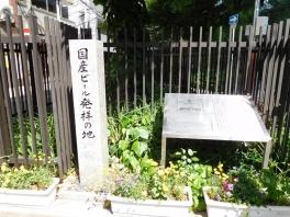 大阪・堂島巡り① 「梅田の由来と堂島の地形」