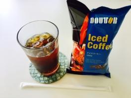 レンタルオフィスSYNTHおススメのアイスコーヒー♡