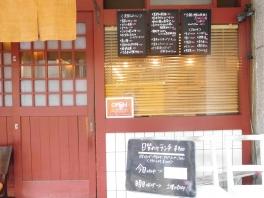 堂島グルメレポートvol.11(日替わり中華料理が楽しめる!!「チャイニーズビストロ明翔(ASUKA)」 )