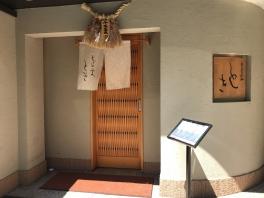 堂島グルメレポートvol.25(ビジネス街の中心でひっそり「そば處 とき」)