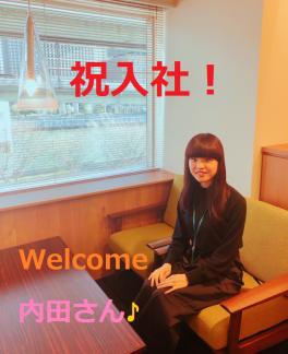 新入社員歓迎会を行いました!!