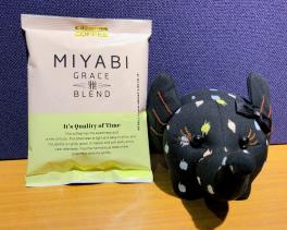 期間限定コーヒー~キャラバン『MIYABI GRACE BLEND』~