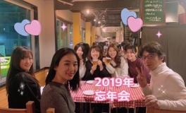 2019年最後のご挨拶&SYNTH(シンス)忘年会レポート