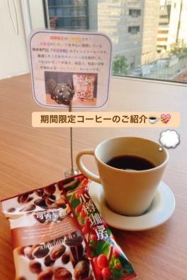 【SYNTH(シンス)堂島ブログ】期間限定コーヒー♦可否茶館「小樽珈房」♦