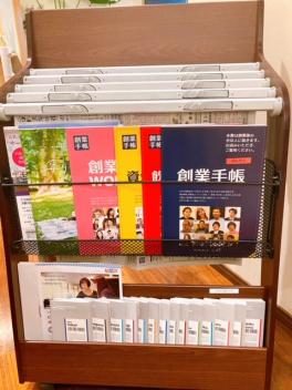 【SYNTH(シンス)堂島ブログ】雑誌・新聞紙コーナーのご紹介