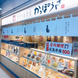 【SYNTH(シンス)堂島ブログ】『テイクアウト・デリバリーができるお店』をご紹介いたします!~Part 4~