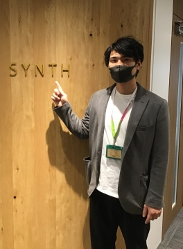 【SYNTH(シンス)インターン生ブログ】第1弾 学生インターン槇島よりご挨拶