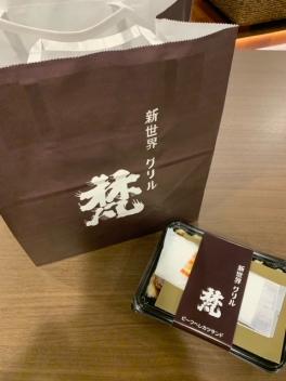【SYNTH(シンス)堂島ブログ】『テイクアウト・デリバリーができるお店』をご紹介いたします!~Part 7~