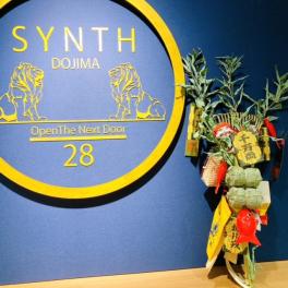 【SYNTH(シンス)堂島ブログ】を更新しました(堀川恵比寿神社 ♦十日戎♦)