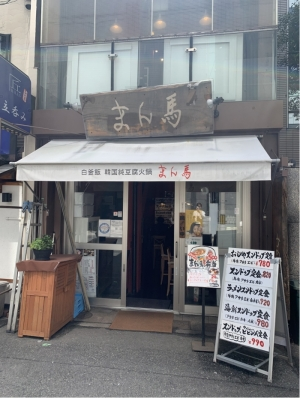 【SYNTH(シンス)堂島ブログ】を更新しました(『テイクアウト・デリバリーができるお店』をご紹介いたします!~Part 6~)