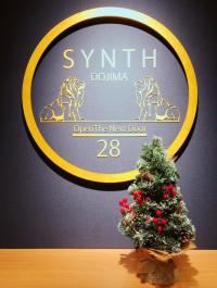 SYNTHブログを更新しました!(SYNTHビジネスセンター堂島にもクリスマスツリーがやってきました♪)