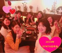 SYNTHブログを更新しました!(2018年最後のご挨拶&SYNTH忘年会レポート)