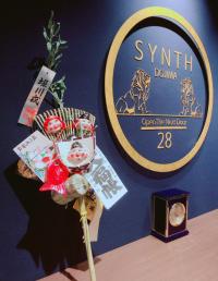 SYNTHブログを更新しました!(残り福に行って参りました!)