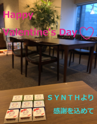 SYNTHブログを更新しました!(Happy Valentine's Day♥)