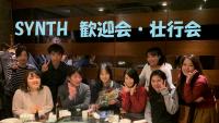 SYNTHブログを更新しました( インターン生の歓迎・壮行会を開催しました! )