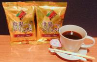SYNTHブログを更新しました(期間限定コーヒー~世界一のバリスタ監修 Premium Blend~)
