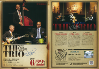 メディア掲載を更新しました(JAZZライブ『神戸・真夏の夜のJAZZ THE TRIO in Kobe』に今年もSYNTHが協賛いたします!)