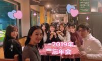 SYNTHブログを更新しました(2019年最後のご挨拶&SYNTH忘年会レポート)
