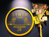 SYNTH(シンス)ブログを更新しました(堀川戎神社へ祈願に行って参りました!〜十日戎〜)