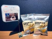 SYNTH(シンス)ブログを更新しました(期間限定コーヒー~キーコーヒー『プレミアムマイルド』~)