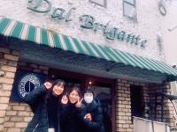 SYNTH(シンス)ブログを更新しました(堂島グルメレポートVol.35 :イタリアン料理のお店 『Dal Brigante ダルブリガンテ』)