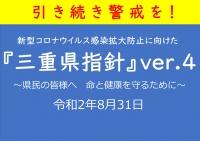 【SYNTH(シンス)ビジネスセンター近鉄四日市】安心・安全に当施設をご利用いただくために