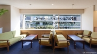 【SYNTH(シンス)インターン生ブログ】を更新しました! 「学生インターン生、畑山のレンタルオフィスSYNTH(シンス)での1日」