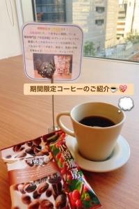 【SYNTH(シンス)堂島ブログ】を更新しました(期間限定コーヒー♦可否茶館「小樽珈房」♦)