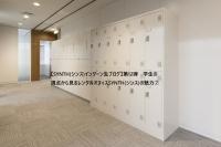 【SYNTH(シンス)インターン生ブログ】第12弾 学生の視点から見るレンタルオフィスSYNTH(シンス)の魅力⑦